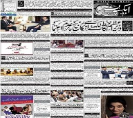 Today express newspaper in urdu multan